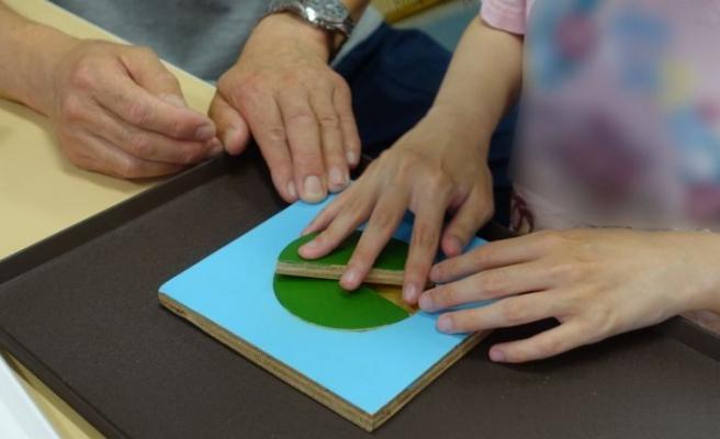 Görme engellilerin klima kullanımı kolaylaştı