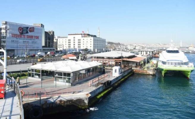 İstanbul Ticaret Odası (İTO) çağrıda bulundu