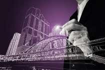Dijital Dönüşümün Kilit Yatırım Alanları: ERP ve Büyük Veri
