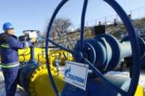Avrupa'nın gazı 2 şirketin kaprisine bağlı!