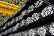 Dünya Metalurji Sektörü bir araya geliyor