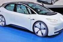 Volkswagen için üretmeye başladı