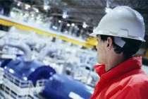 Endüstri mühendisliği taban puanları