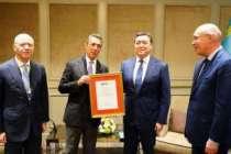 Otokar'dan Kazakistan'da yeni şirket