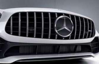 Alman Daimler kar beklentisini gözden geçirdi