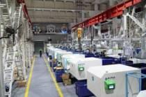 trexDCAS'dan Bursa'daki Model Fabrika için örnek MES projesi
