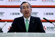 Mitsubishi Electric Corporation Başkanı ve CEO'su Masaki Sakuyama'nın iş gündemi…