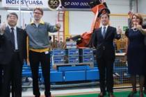 İnci GS Yuasa 50 milyonuncu aküsünü üretti
