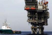 """O ülke  """"büyük miktarda doğal gaz"""" buldu"""