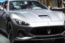 İtalyan otomotiv markasından elektrikli ve otonom araç yatırımı