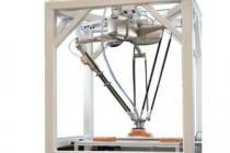 Lansmanı yapıldı, yeni robotu 2020'de piyasada olacak