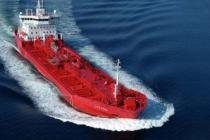 Gemilerin yakıt tüketimi ve karbon emisyonları için yeni izleme sistemi