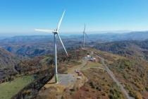 ORDU'DA RÜZGAR ENERJİ SANTRALİ SAYISI ARTIRILACAK