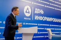 ROSATOM RUSYA'YA 24 YENİ REAKTÖR DAHA KURACAK