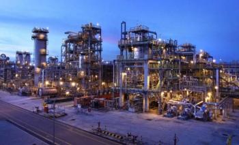 Büyük yatırımda Türk-Katar ortaklığı