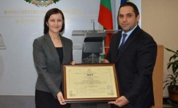 Spinner yatırımda Bulgaristan'ı seçti, fabrika Nisan'da açılıyor