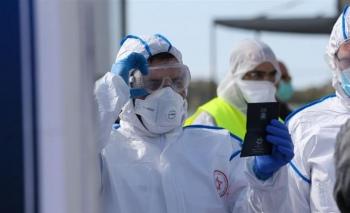 Koronavirüs sonrası Türkiye-ABD ticareti 200 milyar doları bulabilir