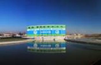 Sakarya Büyükşehir Belediyesi enerji alanında örnek projeler geliştiriyor