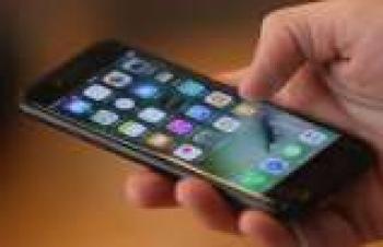 Cep telefonu harcı ödemeleri ne kadar?