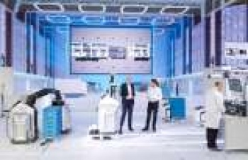 Bosch, Almanya'da yerel 5G ruhsatı almak için başvurdu